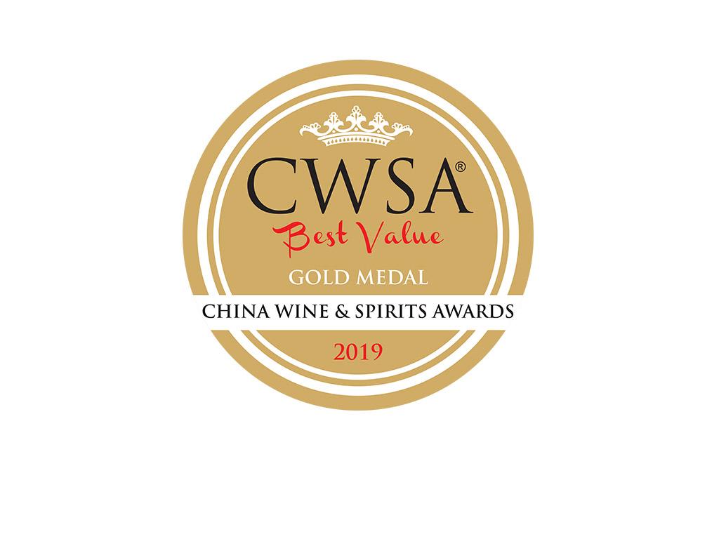 Gold Medal at CWSA